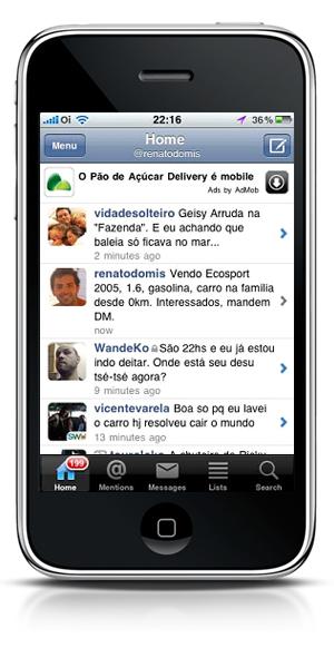 MobileBanner_GPA_iPhone